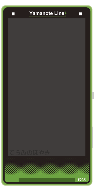 E235phone.png