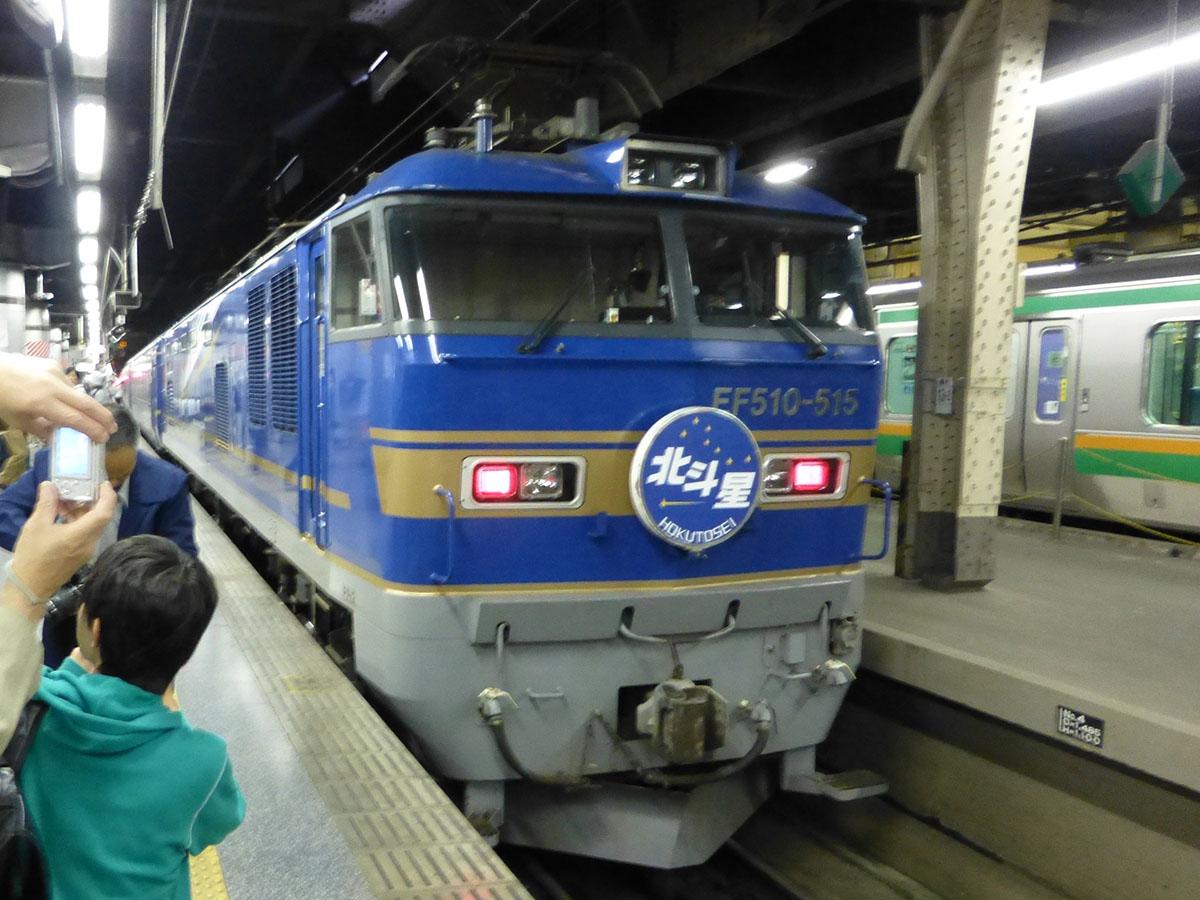 P1000638.JPG