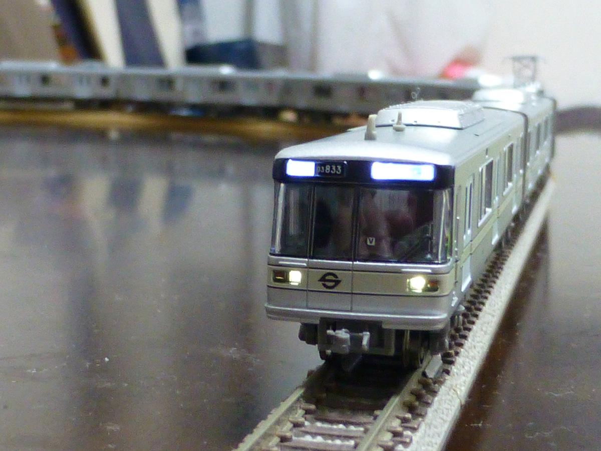 P1030627.JPG