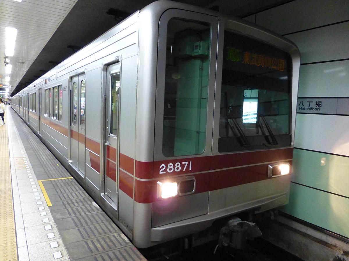 P1030673.JPG