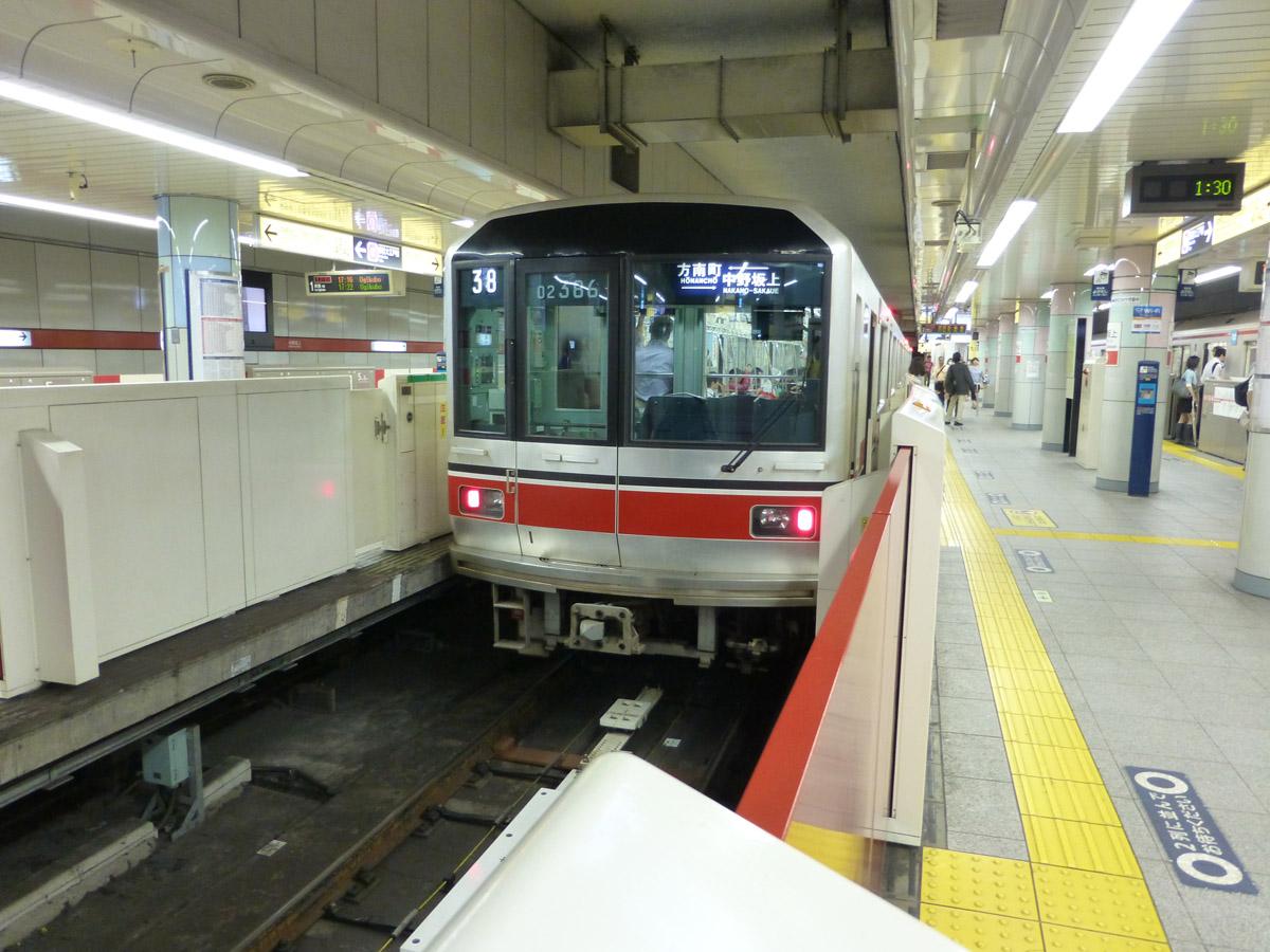 P1030742.JPG