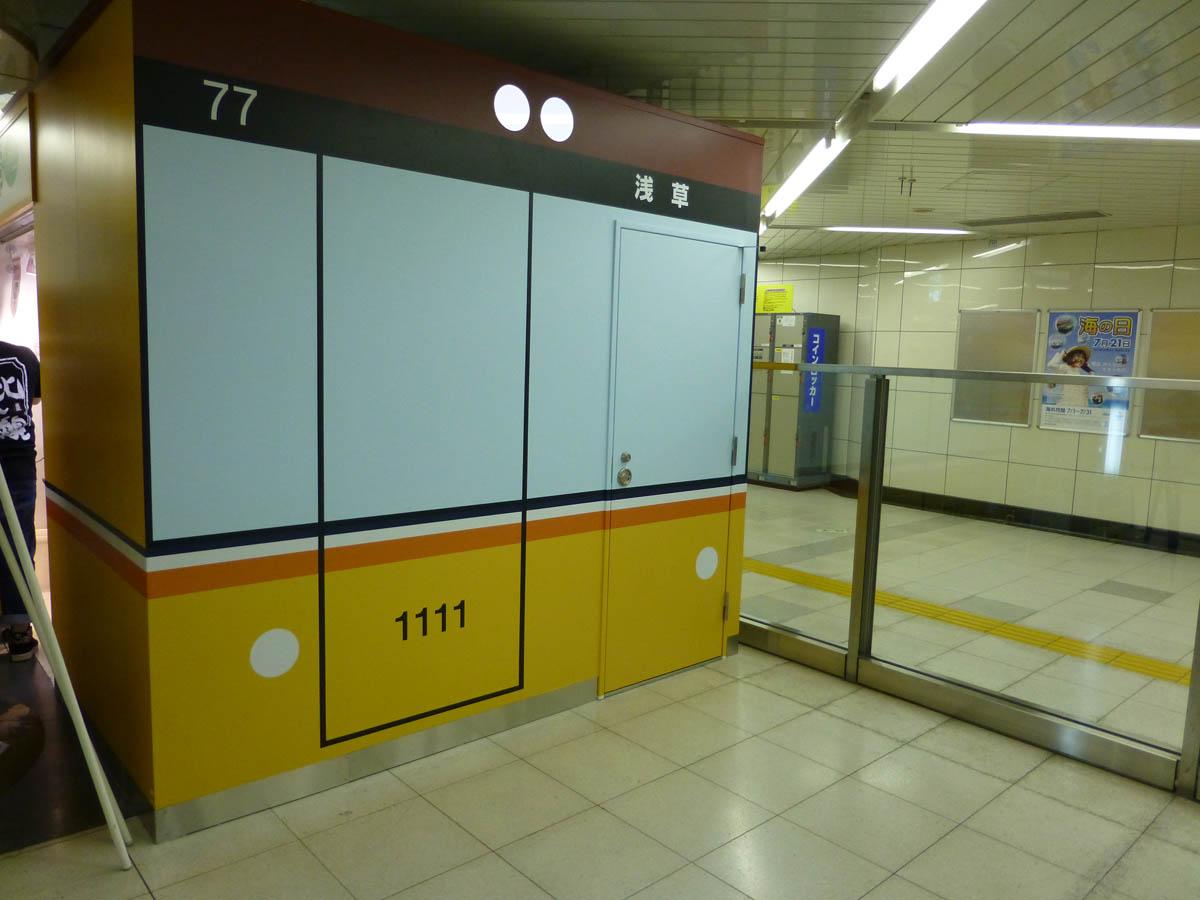 P1030839.JPG