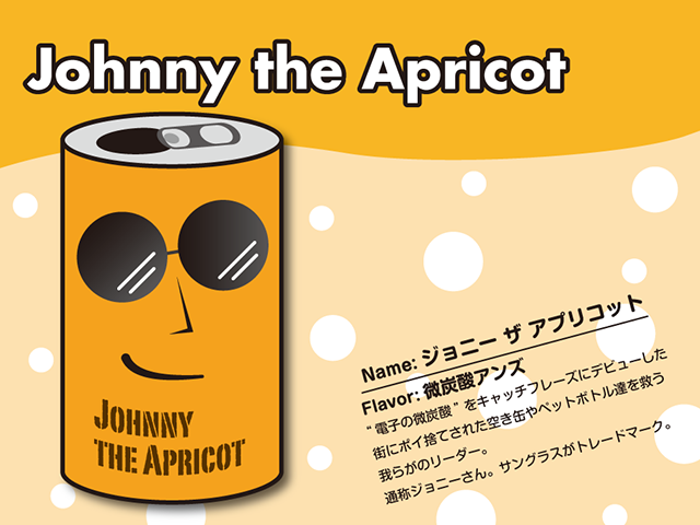 johnny.png