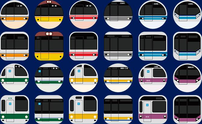metro_icon.png